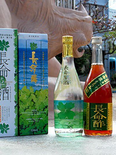 新商品 長命草酒、長命酢のお知らせ